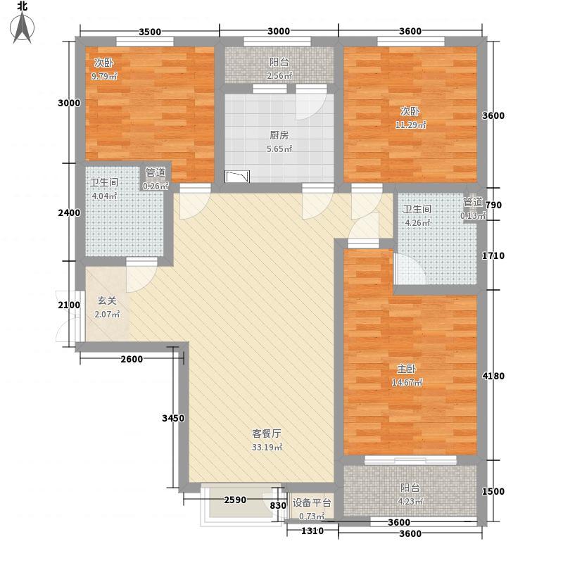 五龙湾・府东天地123.20㎡7C户型3室2厅2卫1厨