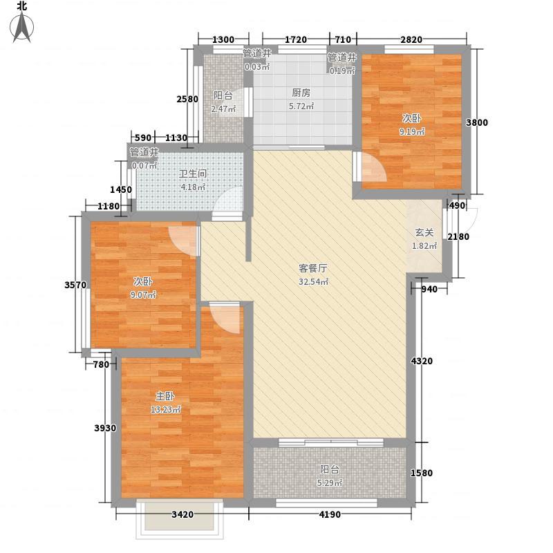 浮来春公馆118.00㎡C1户型3室2厅1卫1厨