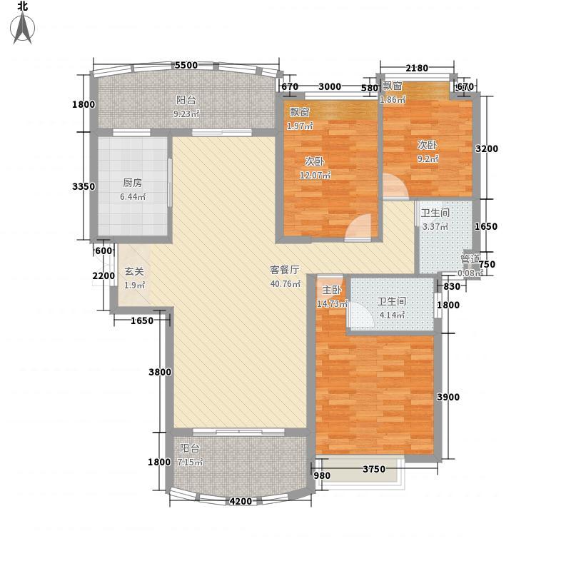 正和中州13.00㎡9栋03户型3室2厅2卫1厨