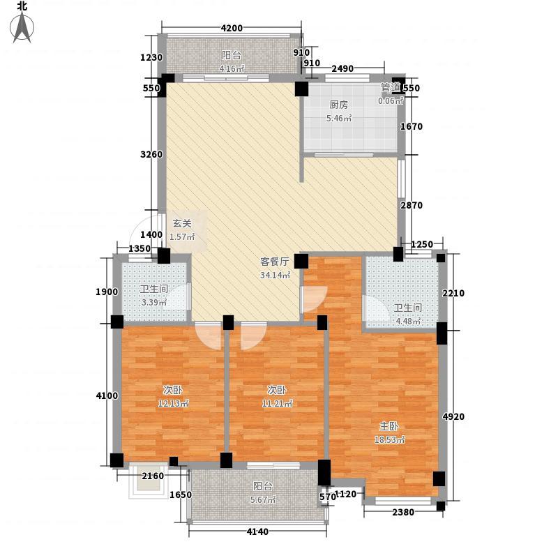 汇成名郡116.55㎡多层48#、52#楼E3户型3室2厅1卫1厨
