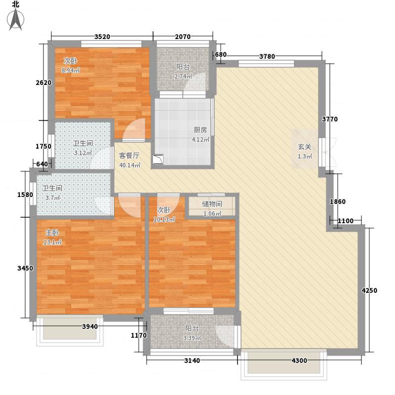 紫晶山�127.60㎡洋房户型3室2厅2卫1厨