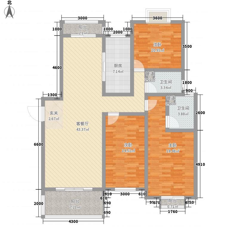 鸿豪城享山122.36㎡C5风尚蓝本户型3室2厅2卫1厨