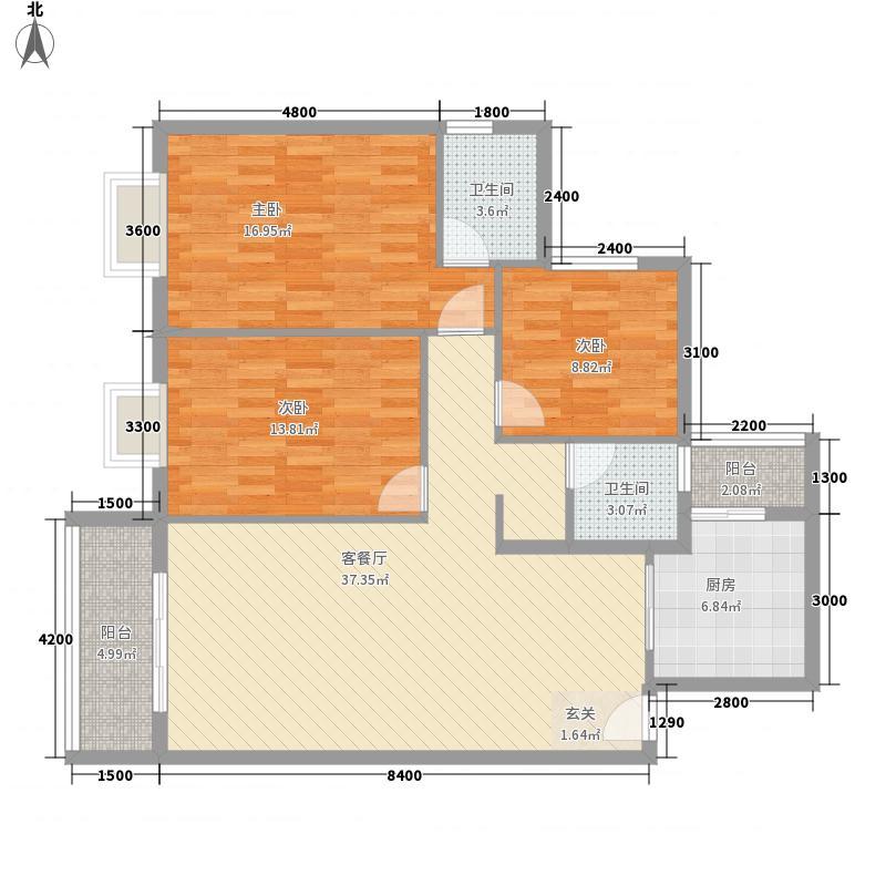 清华园・清华广场124.27㎡户型3室2厅2卫1厨