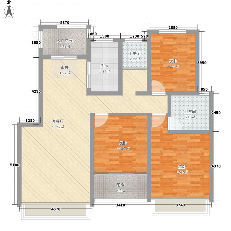 宜居・时尚小镇141.18㎡S户型3室2厅2卫1厨