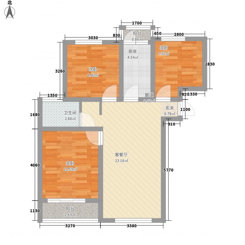 名润・名家1.83㎡2户型3室2厅1卫1厨