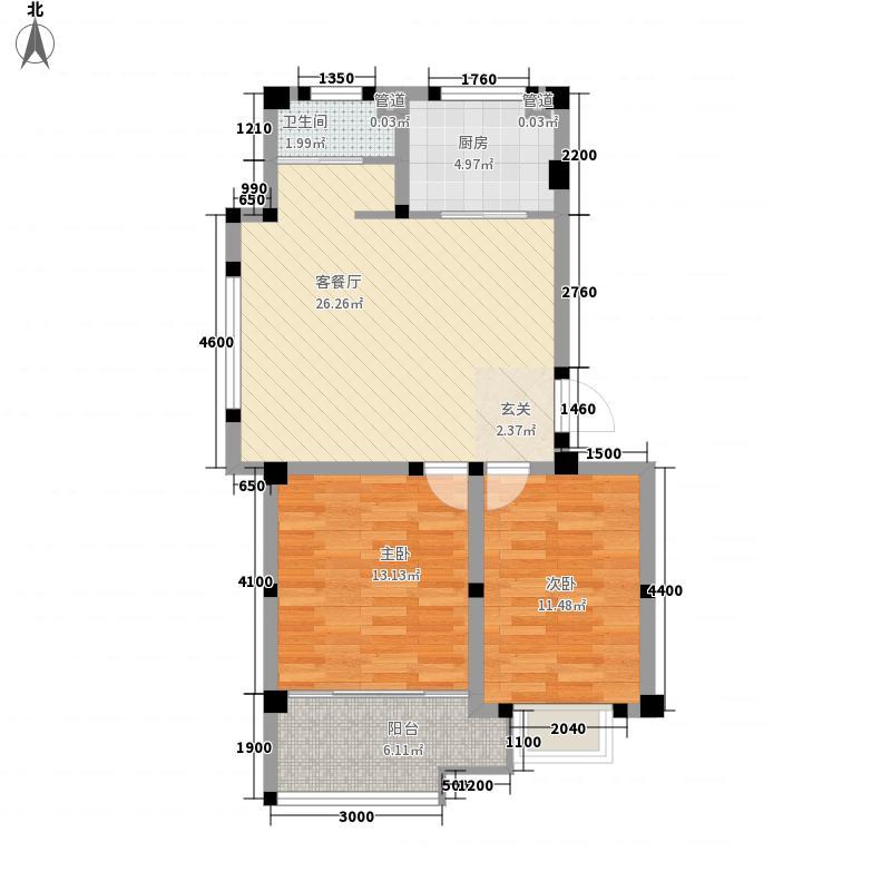 盛域・青花词82.67㎡户型2室2厅1卫1厨