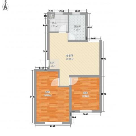 中央上城2室1厅1卫1厨68.00㎡户型图