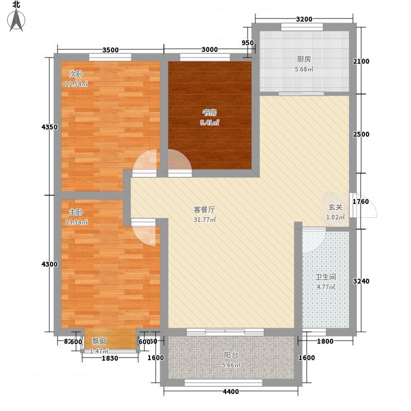 华府御园114.53㎡18#楼F户型3室2厅1卫1厨