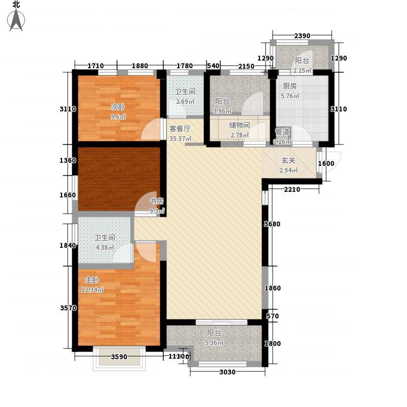建业贰号城邦137.00㎡A-1户型3室2厅2卫1厨