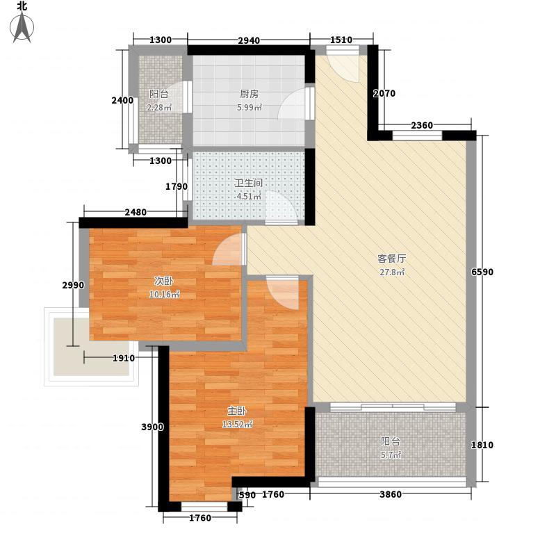 泰丰国际城87.41㎡C-Q-02户型2室2厅1卫1厨