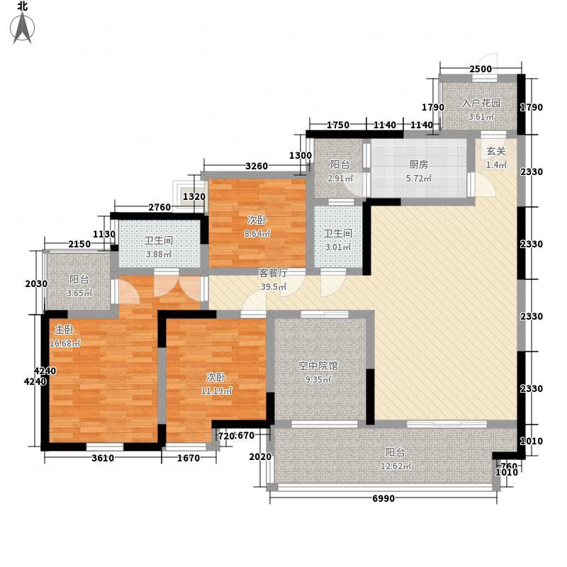 一品南庭5151.82㎡5号楼A型双卫空中院馆户型3室2厅2卫1厨