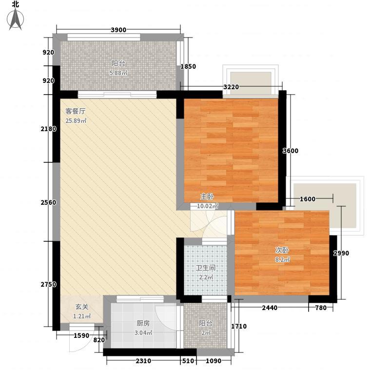 一品南庭48.20㎡4号楼C型单卫户型2室2厅1卫1厨