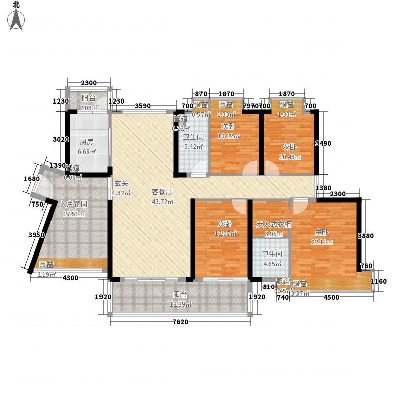 西粤京基城三期168.00㎡4幢5幢10户型3室2厅2卫1厨