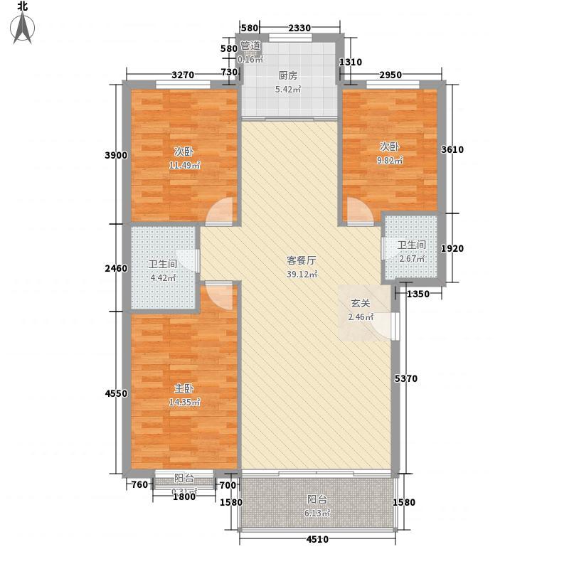 天庆嘉园B区星河缘13.00㎡D-2户型3室2厅2卫1厨
