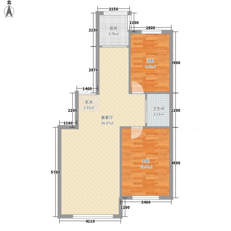 阳光丽城8.24㎡B户型2室2厅1卫1厨