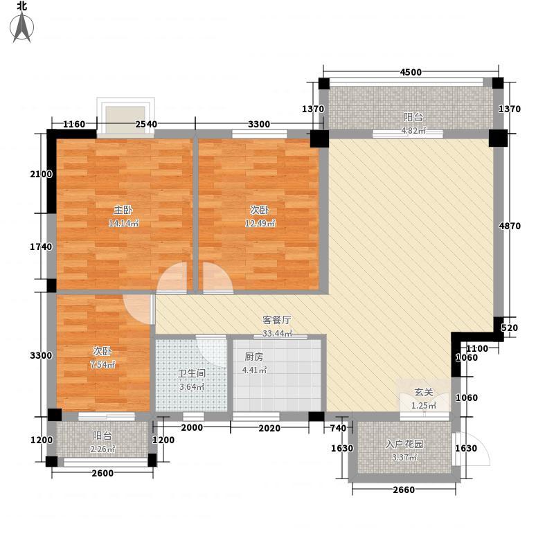 福禄城14.31㎡C户型3室2厅1卫