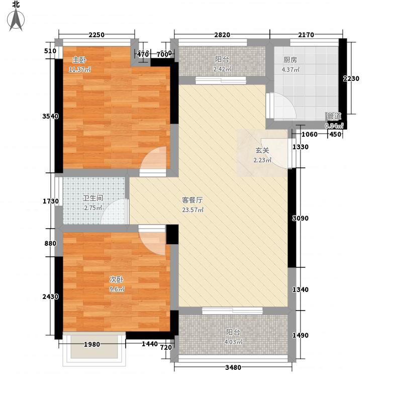 东苑・御景湾84.70㎡A户型2室2厅1卫1厨