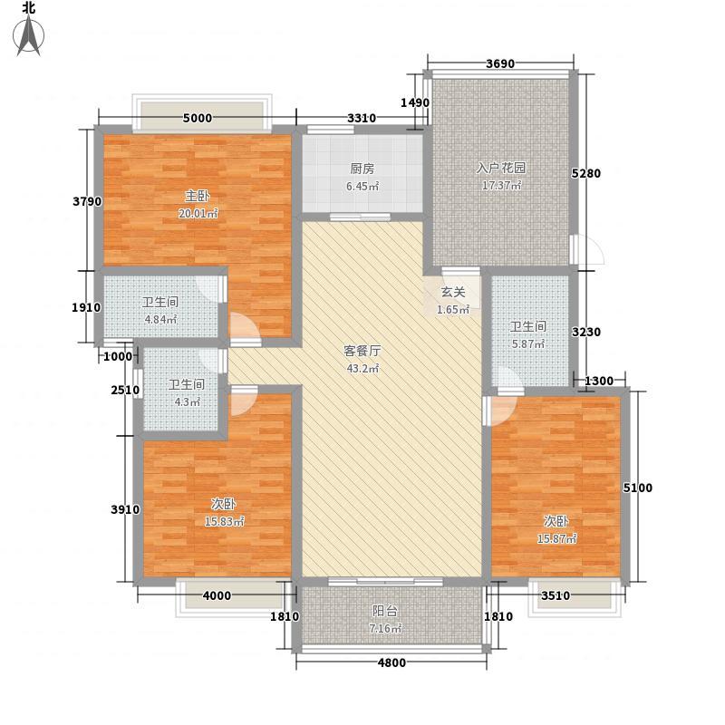 兴业花园162.35㎡一幢A座户型3室2厅3卫1厨