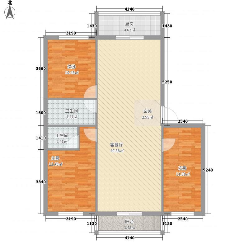 和鑫家园126.00㎡126户型3室2厅2卫1厨