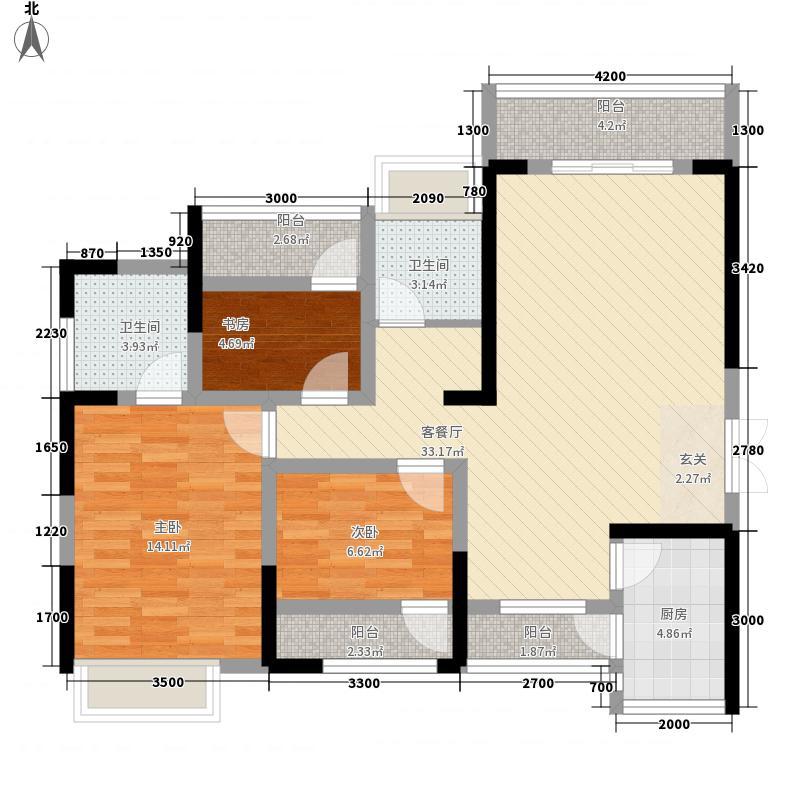 黄埔国际111.00㎡黄埔公馆C2户型3室2厅2卫1厨