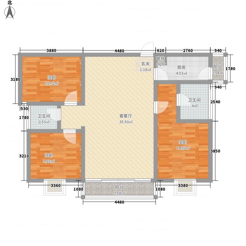 浙风名邸125.00㎡E户型3室2厅2卫