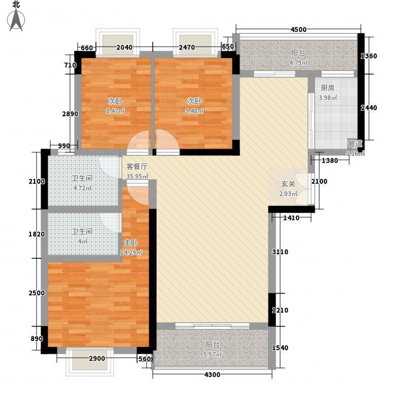金地华城118.38㎡单张5户型3室2厅2卫