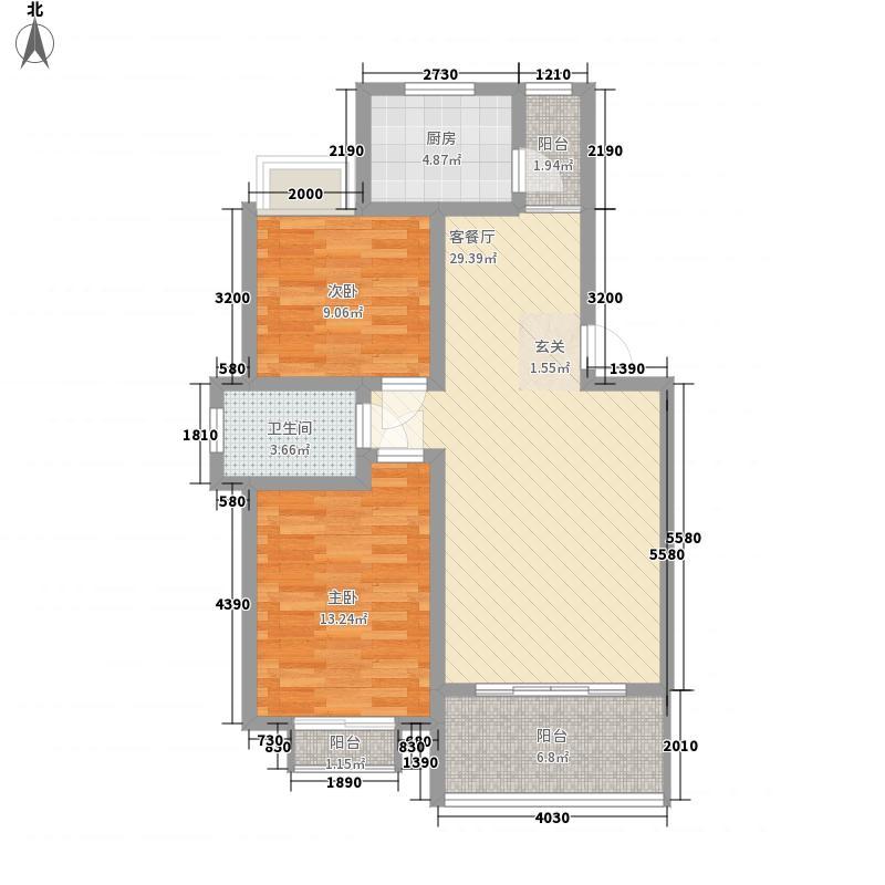 鸿豪城享山86.35㎡A温馨宜居户型2室2厅1卫1厨