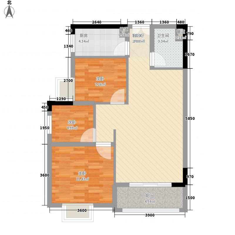 金地华城1.80㎡单张2户型3室2厅1卫