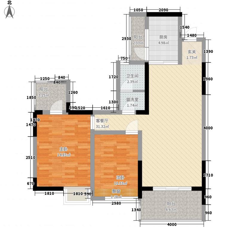 三禾・地旺广场18.85㎡G-1、3、5户型2室2厅2卫1厨