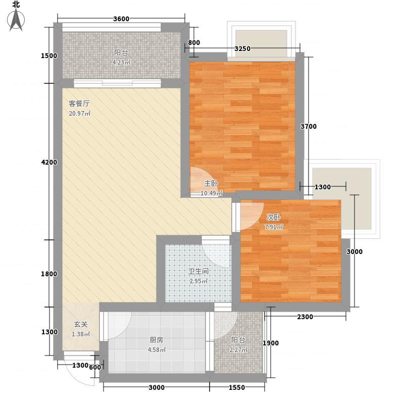 同立悦城7.17㎡A1户型2室2厅1卫1厨