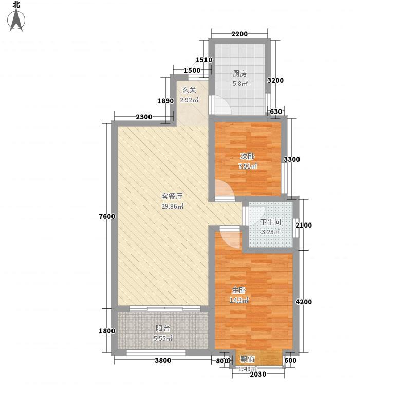 华府御园88.71㎡11、17、18#楼B户型2室2厅1卫1厨