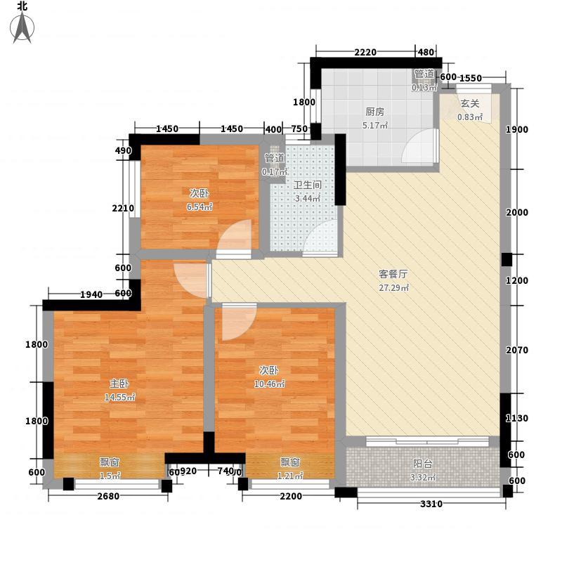 平沙九号87.00㎡C户型3室2厅1卫1厨