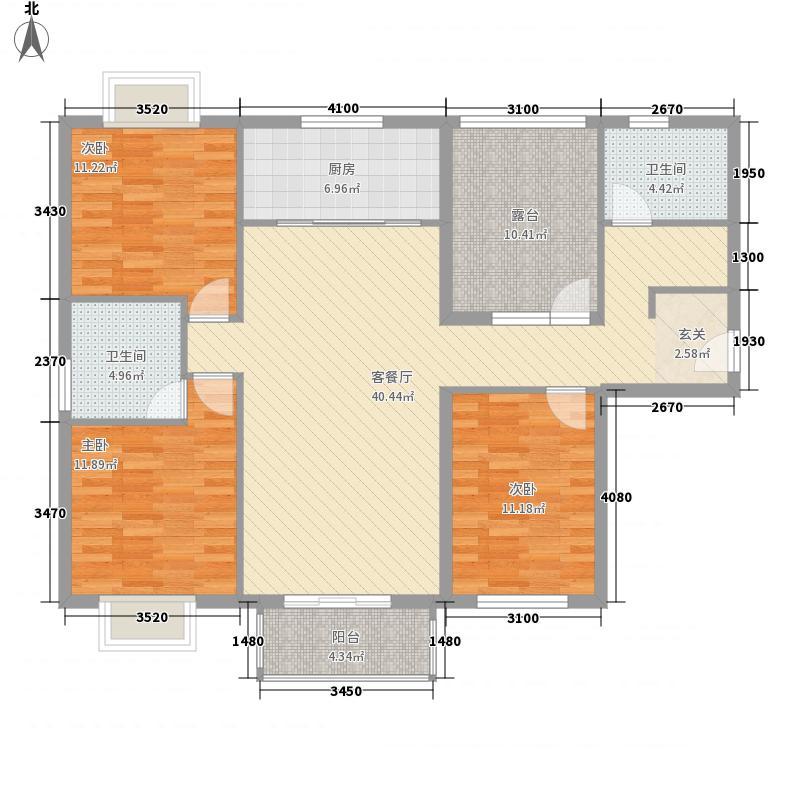 东盛花园148.00㎡A户型3室2厅2卫1厨