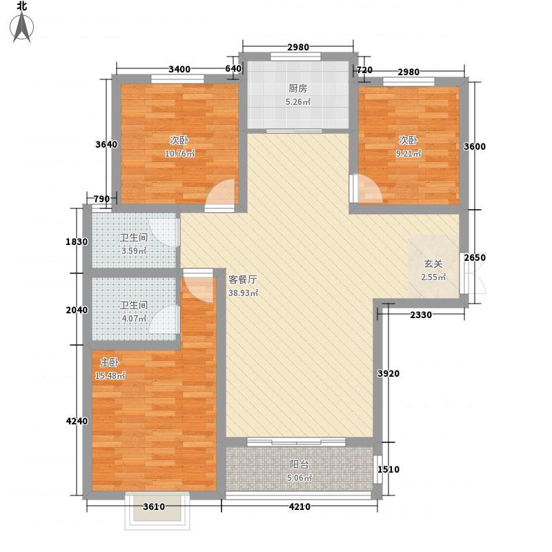 安阳中信城122.47㎡A2户型3室2厅2卫1厨