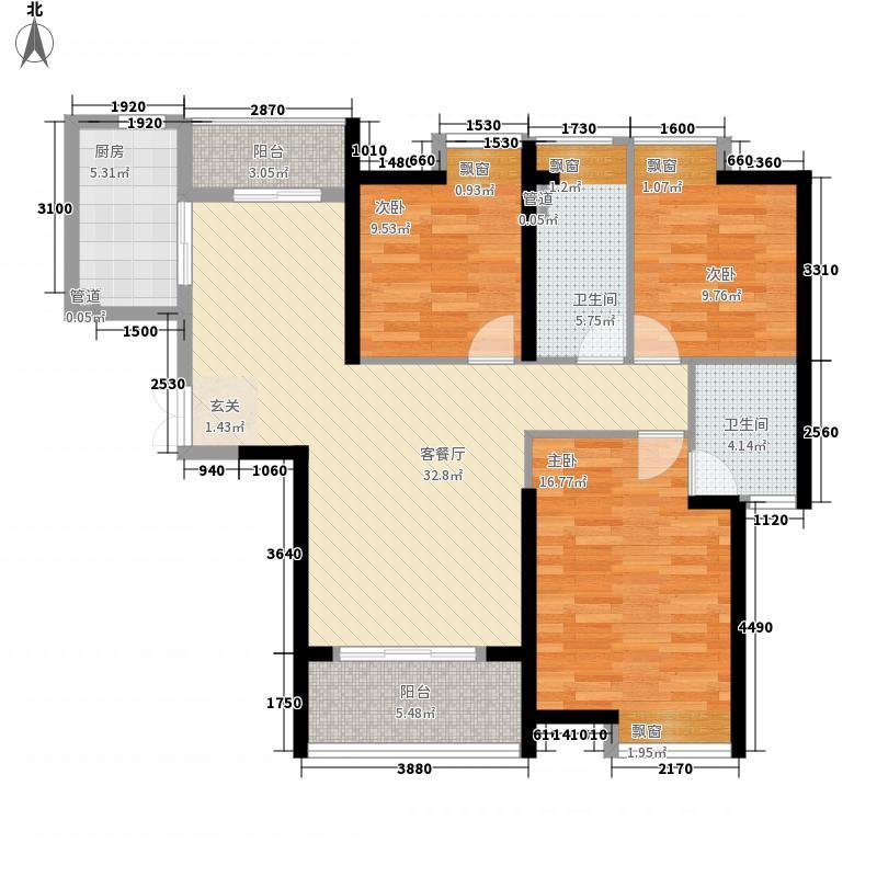 越秀星汇云锦132.21㎡8号楼1/、9号楼2/户型3室2厅2卫1厨
