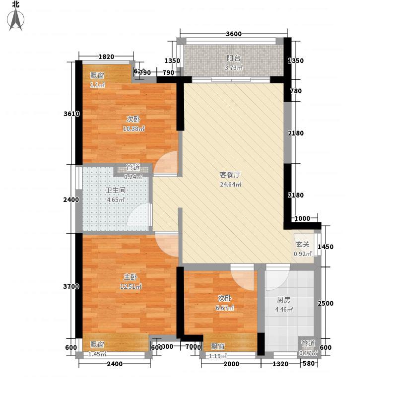 平沙九号84.00㎡F户型3室2厅1卫1厨