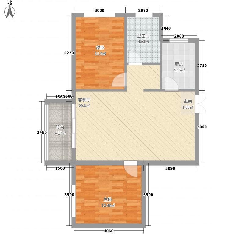 炜裕・时代广场87.88㎡祥静温馨户型2室2厅1卫1厨