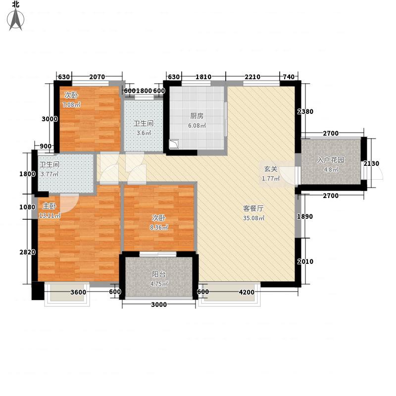 永和安・新汉都117.68㎡O户型3室2厅2卫1厨
