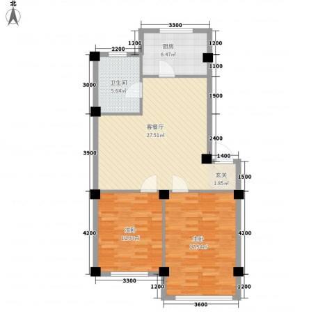 意利黄海明珠2室1厅1卫1厨86.00㎡户型图