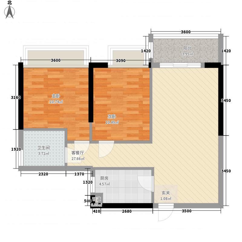 南国豪苑87.00㎡A区1幢0户型