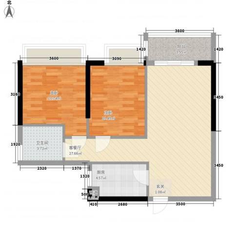 南国豪苑2室1厅1卫1厨69.30㎡户型图