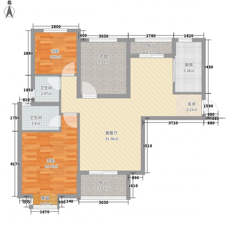 天下公馆15.80㎡B2户型2室2厅2卫1厨