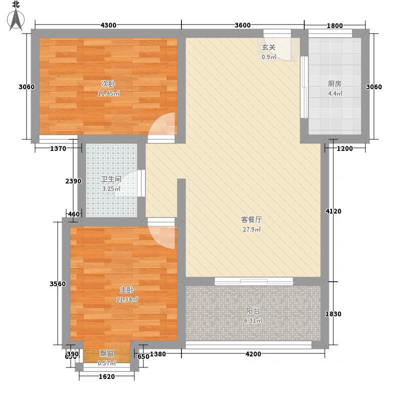 天下公馆84.17㎡A1户型2室1厅1卫1厨