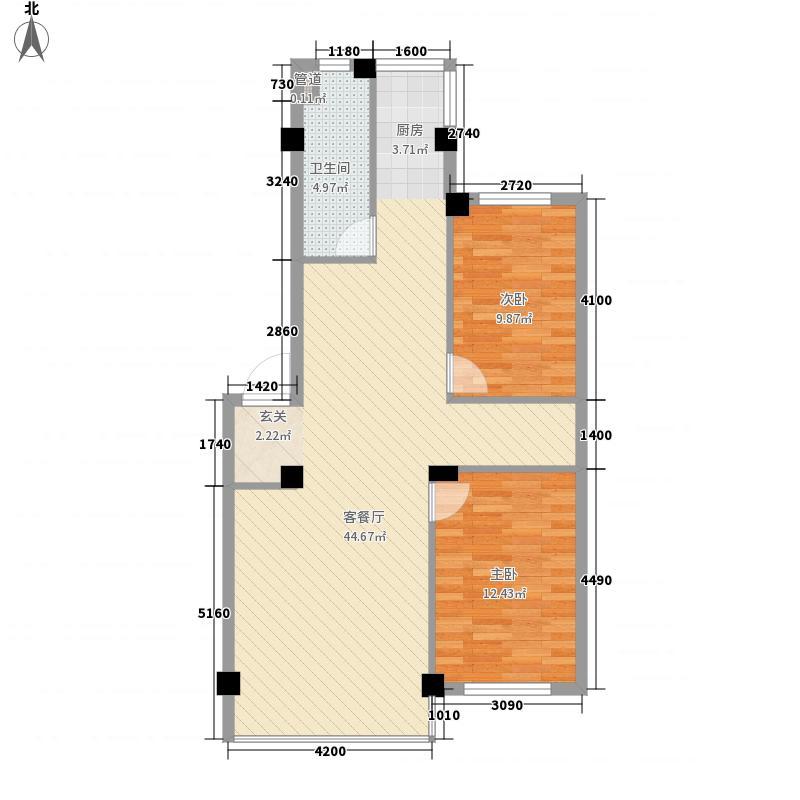 中鼎佳园2.80㎡户型2室2厅1卫