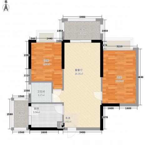 南国豪苑2室1厅1卫1厨75.29㎡户型图