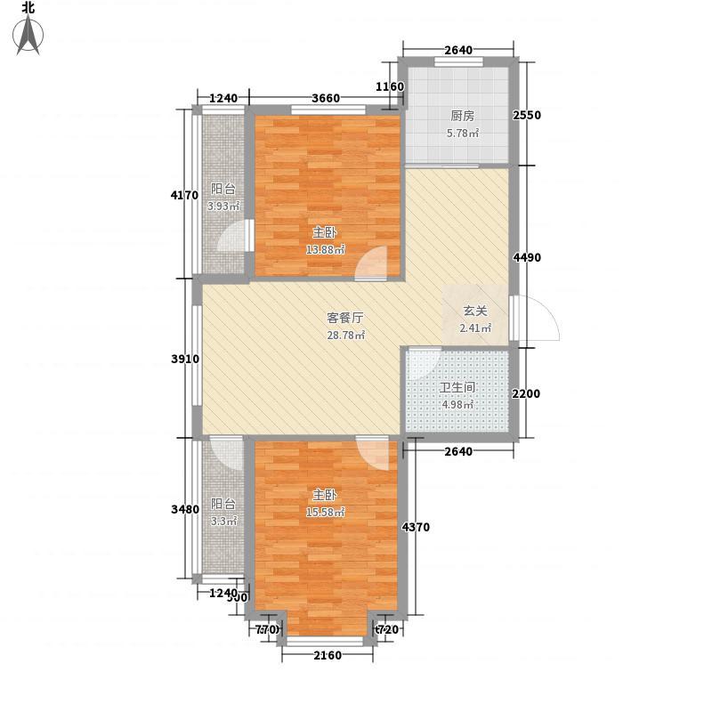 公园华郡8.10㎡E户型2室2厅1卫