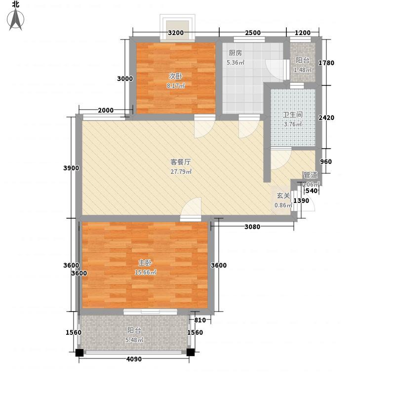 书香茗苑8.00㎡E户型2室2厅1卫1厨