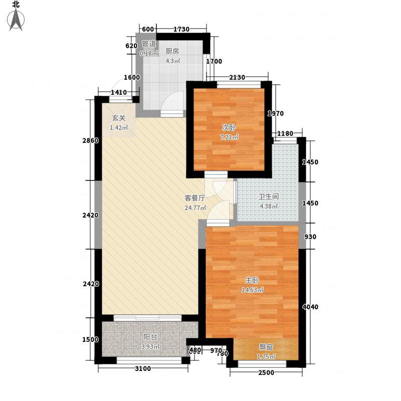 金科世界城・绫罗万千86.00㎡36#C2户型2室2厅1卫1厨