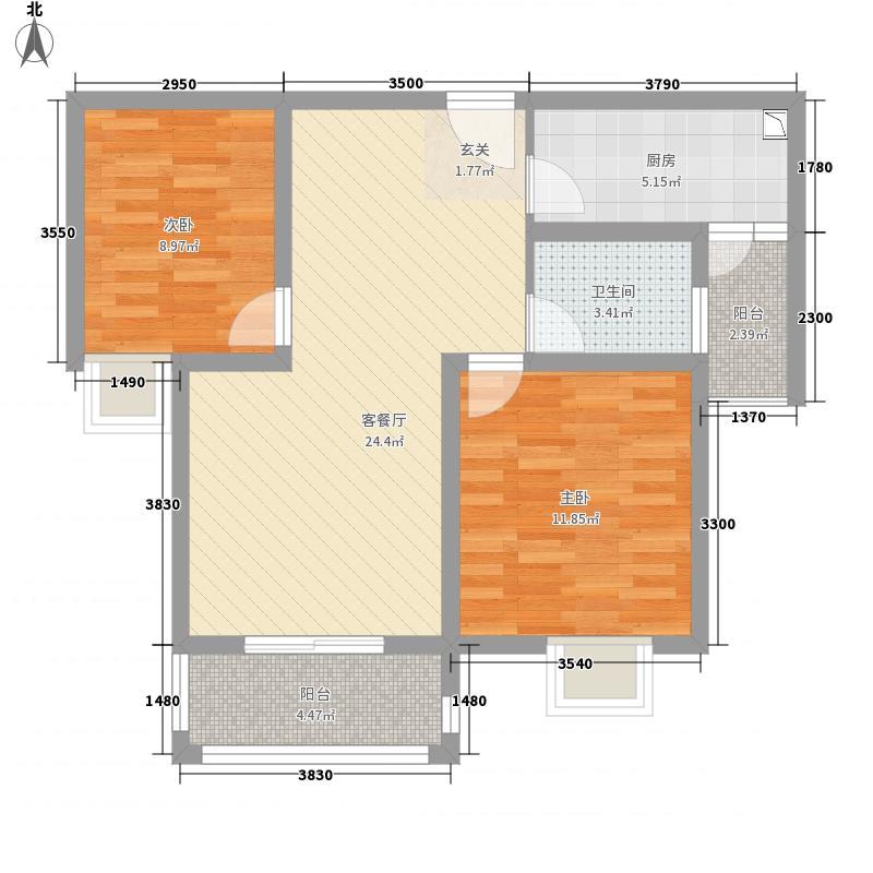 英地泰和院88.85㎡泰和院4户型2室2厅1卫1厨
