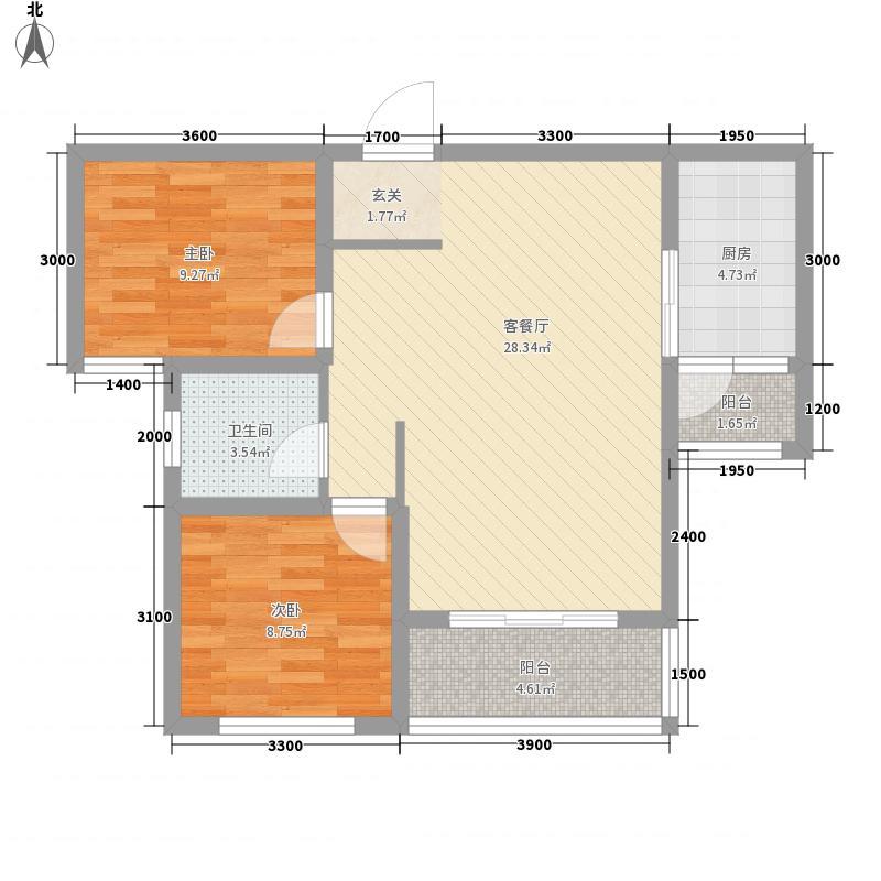 山钢地产・东岳鑫城7.32㎡东岳鑫城6#-户型2室2厅1卫
